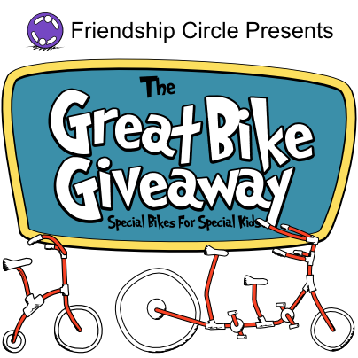 Friendship Circle's 2014 Great Bike Giveaway for Kids with Special Needs